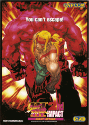 Street Fighter III: 2nd Impact - Image: Street Fighter III 2nd Impact (flyer)