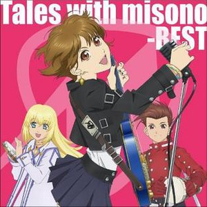 Tales with Misono: Best - Image: Tales With Misono Best CDDVD Misono
