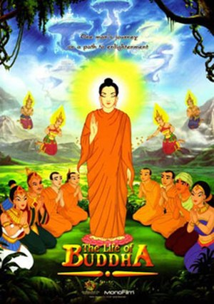 The Life of Buddha - Image: The Lifeof Buddha