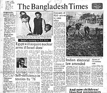 The Bangladesh Times cover 1975.jpg