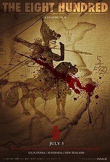 The Eight Hundred 2020 China Hu Guan Zhi-zhong Huang Zhang Junyi Hao Ou  Action, Drama, War