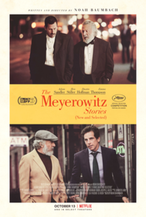 The Meyerowitz Stories - Film release poster
