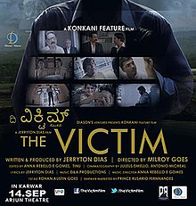 The Victim Konkani Film Poster - from Commons.jpg