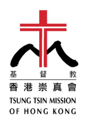 Tsung Tsin Mission of Hong Kong - Logo of the TTMHK