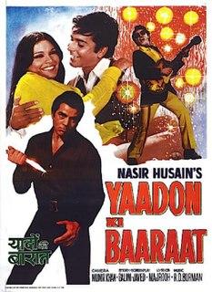 1973 film by Nasir Hussain