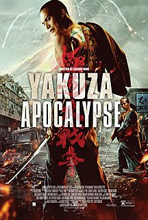 <i>Yakuza Apocalypse</i>