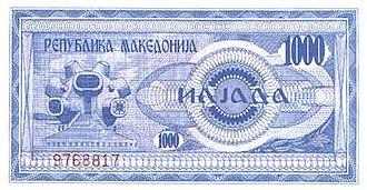 Macedonian denar - Image: 1000 denari, 1992 pozadina