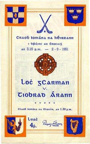 1951 All-Ireland Senior Hurling Championship Final - Image: 1951 All Ireland Senior Hurling Championship Final