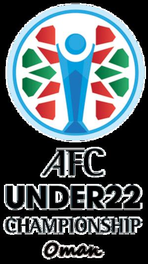 2013 AFC U-22 Championship - Image: 2013 AFC U 22 Championship