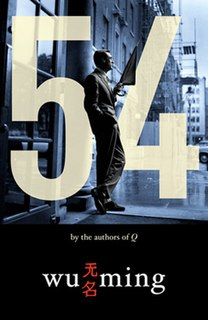 2002 novel by Wu Ming