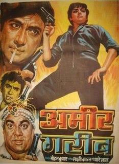 <i>Amir Garib</i> 1974 film