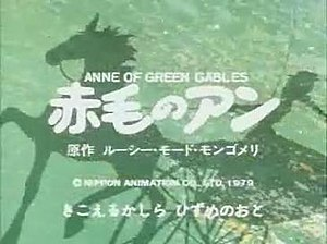 Anne of Green Gables (1979 TV series) - Image: Ana de las Tejas Verdes