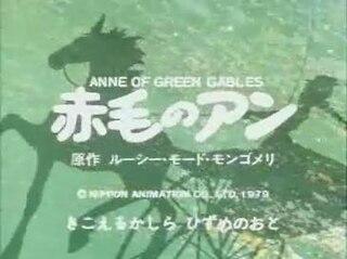 <i>Anne of Green Gables</i> (1979 TV series)