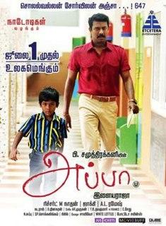 <i>Appa</i> (2016 film) Tamil-language independent drama film