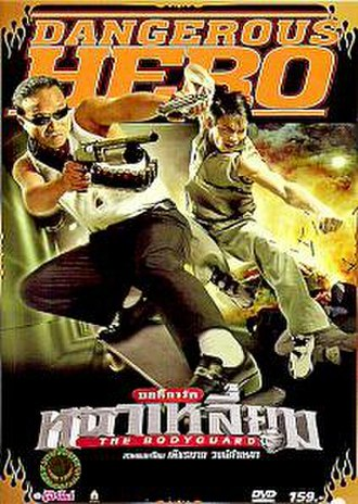 The Bodyguard (2004 film) - The cover to the Thailand DVD release of the film.