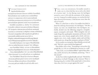 Clay Sanskrit Library - Facing page layout from Budhasvāmin's The Emperor of the Sorcerers