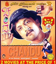 Chandu Movie.jpg
