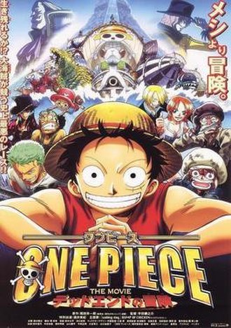 One Piece The Movie: Dead End no Bōken - Theatrical release poster