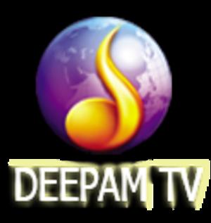 Deepam TV - Image: Deepam TV Logo
