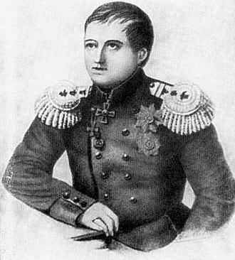 Gavril Sarychev - Gavriil Sarychev