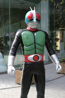 <i>Kamen Rider</i>