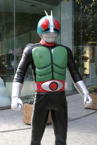 Superhero fiction - Kamen Rider 1 was the hero of the original Kamen Rider series in 1971. This statue stands outside of Bandai's Tokyo headquarters.
