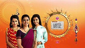 Ladies Special - Image: Ladies Special Sony Tv