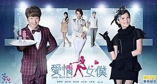 <i>Lady Maid Maid</i> 2012 Taiwanese television series
