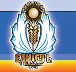 Unity (Ukraine) - Image: Logo of part Unity