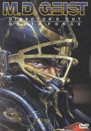 MD Geist - Image: MD Geist DVD