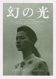 <i>Maborosi</i> 1995 film by Hirokazu Koreeda