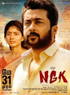 <i>NGK</i> (film) 2019 political action film by Selvaraghavan