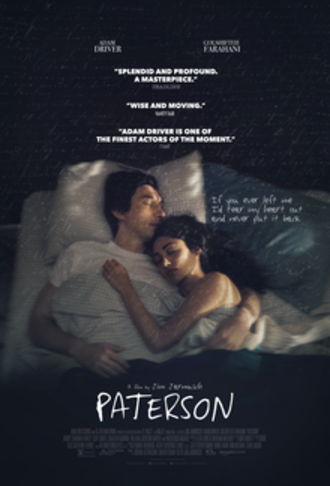 Paterson (film) - Theatrical release poster