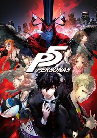 Persona 5 - Image: Persona 5 cover art