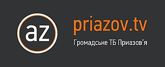 Public TV of Azov - Image: Public TV of Azov