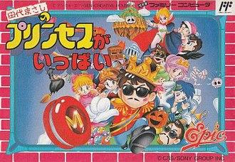 Tashiro Masashi no Princess ga Ippai - Tashiro Masashi no Princess ga Ippai