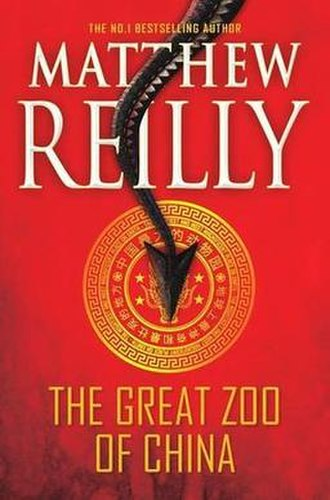 The Great Zoo of China - The first edition cover