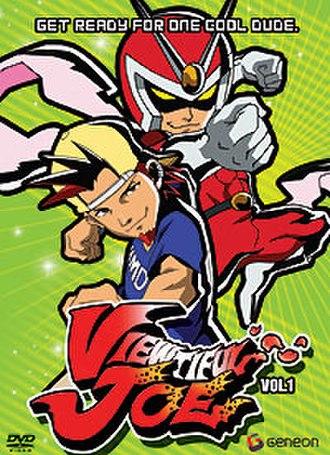 Viewtiful Joe (anime) - Image: Viewtiful joe dvd