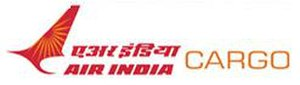Air India Cargo - Image: Airindiacargo