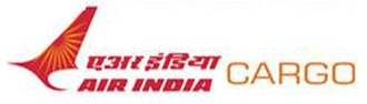 Air India Cargo - Image: Airindiacargo
