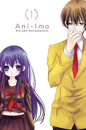 Ani - Imo - First volume cover of the English release.