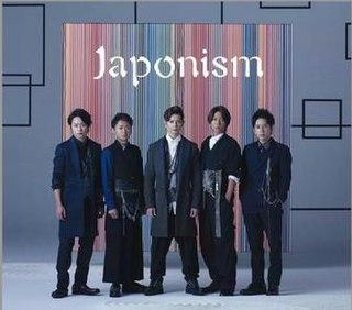 <i>Japonism</i> (album) 2015 studio album by Arashi