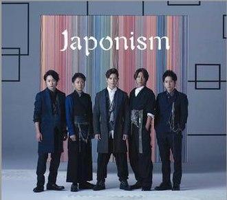 Japonism (Arashi album) - Image: Arashi Japonism Album Cover