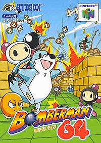 Bomberman 64 cover art