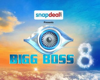 Bigg Boss 8 - Image: Bigg Boss 8 Cover