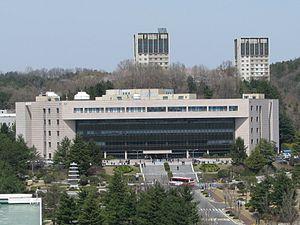 Chungnam National University - Image: Chungnam National University Library