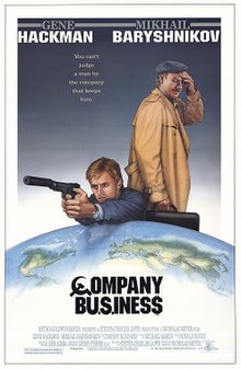 Company Business movie poster.jpg