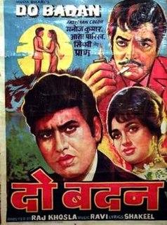 <i>Do Badan</i> 1966 Indian film
