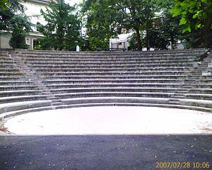 International School of Geneva - Image: Ecolint Greek Theatre