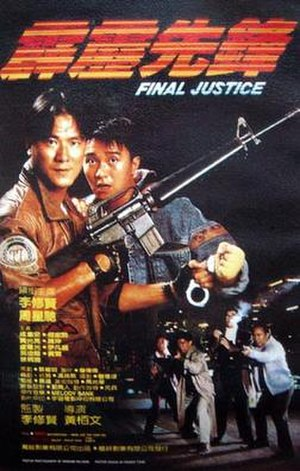 Final Justice (1988 film) - Film poster